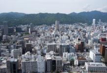 Two Days in Kobe View From Hotel Okura Kobe